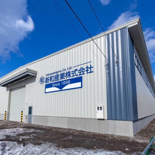 2020年度6月北海道、宮城、他東北5県の工場・倉庫(鉄骨造)建築着工面積